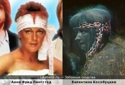 Анни Фрид Лингстад и Валентина Кособуцкая