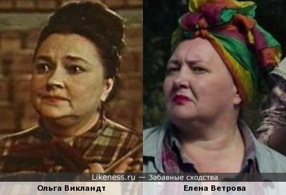 Ольга Викландт и Елена Ветрова