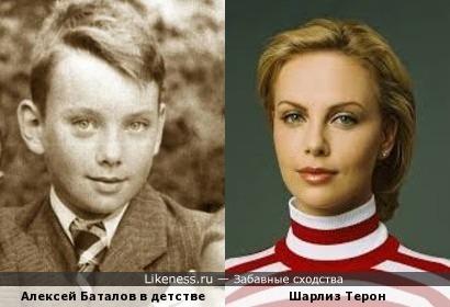Шарлиз Терон и Алексей Баталов в детстве