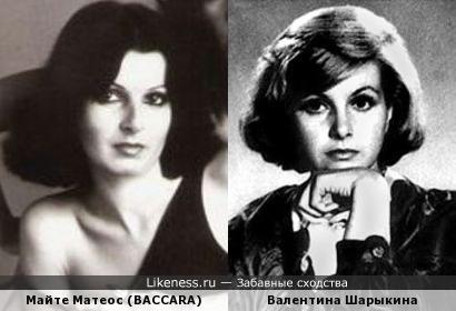 Майте Матеос (BACCARA) и Валентина Шарыкина