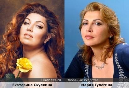 Екатерина Скулкина и Мария Гулегина