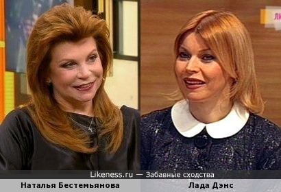 Наталья Бестемьянова и Лада Дэнс