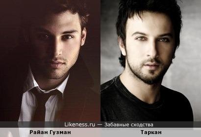 Райан Гузман и Таркан