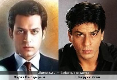Мурат Йылдырым и Шахрукх Кхан