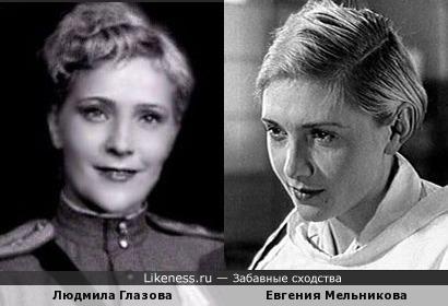Людмила Глазова и Евгения Мельникова