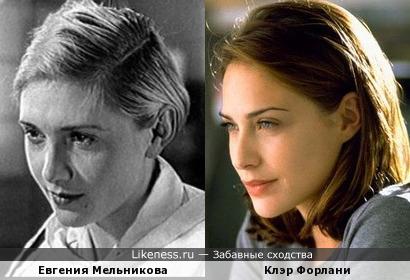 Евгения МельниковаКлэр Форлани