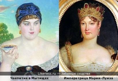 Чаепитие в Мытищах и портрет императрицы Марии-Луизы Австрийской