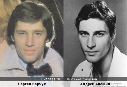 Сергей Варчук и Андрей Алешин