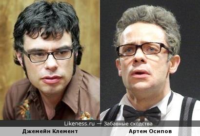 Джемейн Клемент и Артем Осипов