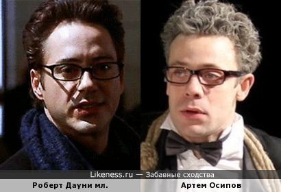 Роберт Дауни мл.и Артем Осипов