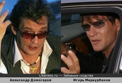 Александр Домогаров и Игорь Миркурбанов
