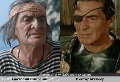 Анатолий Смиранин и Виктор Мэтьюр