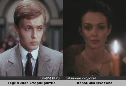 Гедиминас Сторпирштис и Вероника Изотова