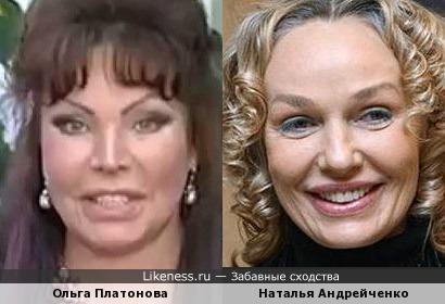 Ольга Платонова и Наталья Андрейченко