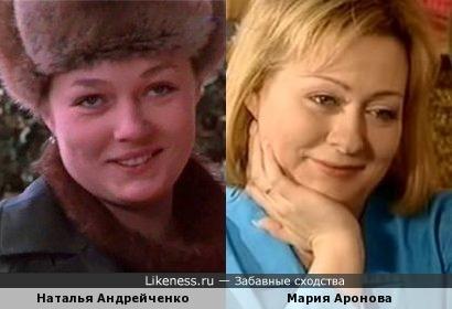 Наталья Андрейченко и Мария Аронова