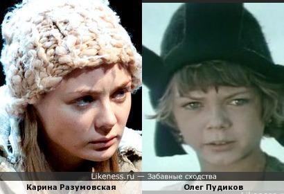 Карина Разумовская и Олег Пудиков
