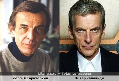 Георгий Тараторкин и Питер Капальди