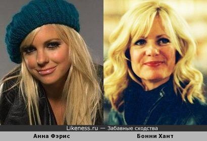 Бонни Хант и Анна Фэрис