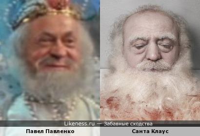 Павел Павленко и Санта Клаус