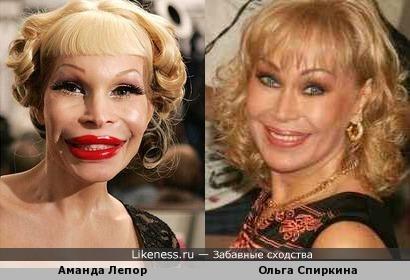Аманда Лепор и Ольга Спиркина