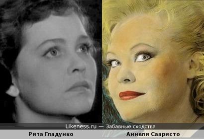 Рита Гладунко и Аннели Сааристо