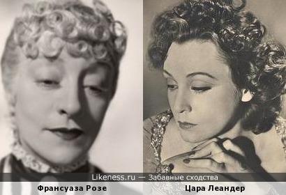 Цара Леандер и Франсуаза Розе