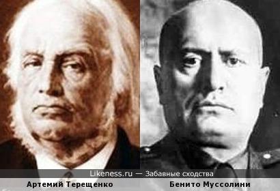 Бенито Муссолини и Артемий Терещенко