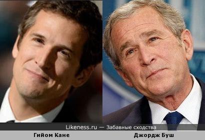 Гийом Кане и Джордж Буш