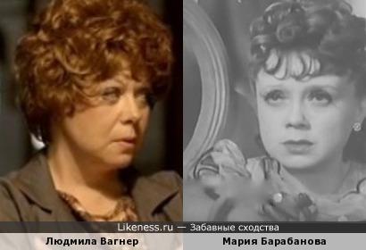 Людмила Вагнер и Мария Барабанова