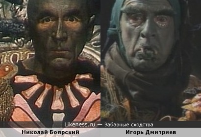 Николай Боярский и Игорь Дмитриев