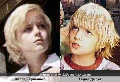 Павел Чернышов и Тадас Дилис