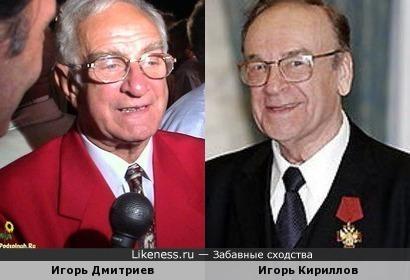 Игорь Кириллов и Игорь Дмитриев