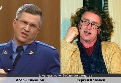 Игорь Симонов и Сергей Ковалев