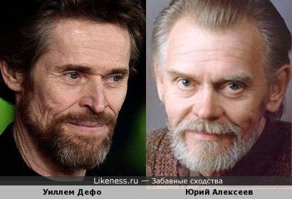 Уиллем Дефо и Юрий Алексеев