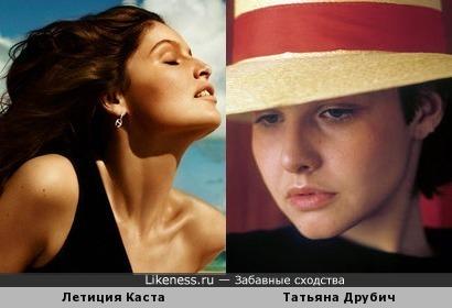 Летиция Каста и Татьяна Друбич