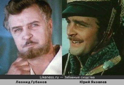 Леонид Губанов и Юрий Яковлев