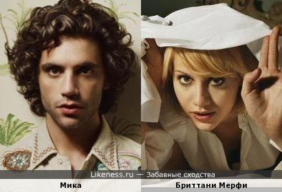 Мика и Бриттани Мерфи