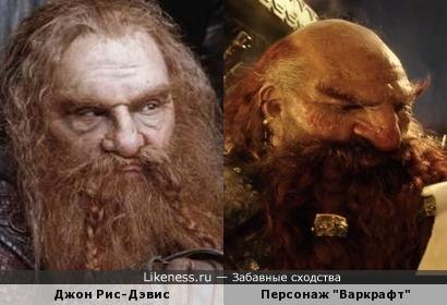 """Джон Рис-Дэвис и персонаж """"Варкрафт"""""""