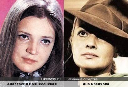 Анастасия Вознесенская и Яна Брейхова