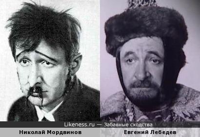 Николай Мордвинов и Евгений Лебедев