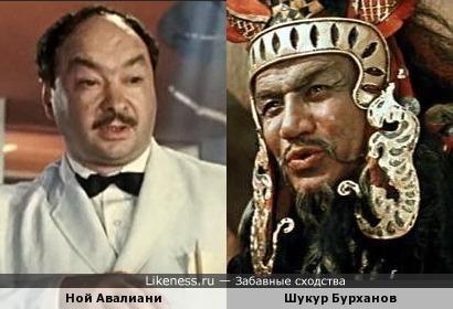 Ной Авалиани и Шукур Бурханов