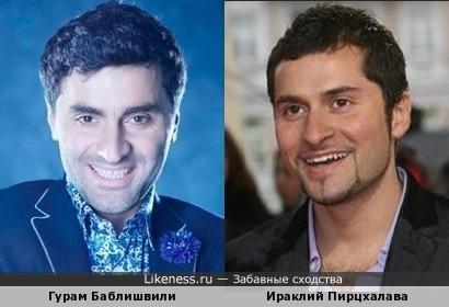 Гурам Баблишвили и Ираклий Пирцхалава