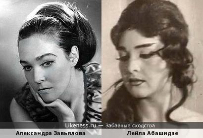 Александра Завьялова и Лейла Абашидзе