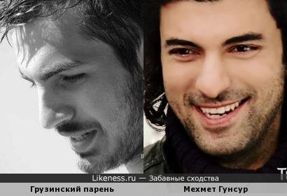 Мехмет Гунсур и фото грузинского парня