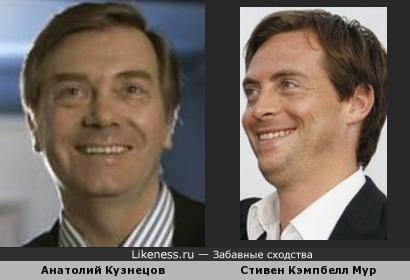 Анатолий Кузнецов и Стивен Кэмпбелл Мур