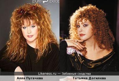 Алла Пугачева и Татьяна Догилева