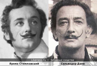 Сальвадор Дали и Ярема Стемповский