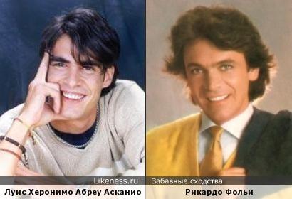 Луис Херонимо Абреу Асканио и Рикардо Фольи