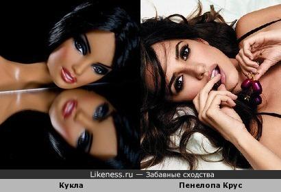 Пенелопа Крус и Кукла