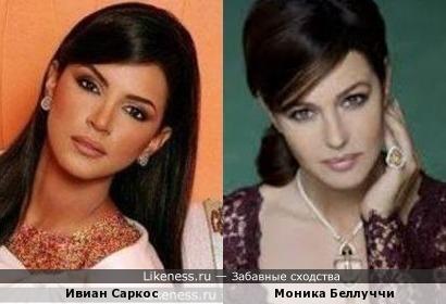 Ивиан Саркос и Моника Беллуччи